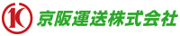 京阪運送株式会社